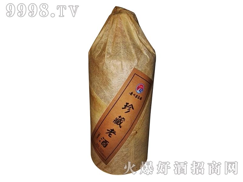 贵州怀名珍藏老酒