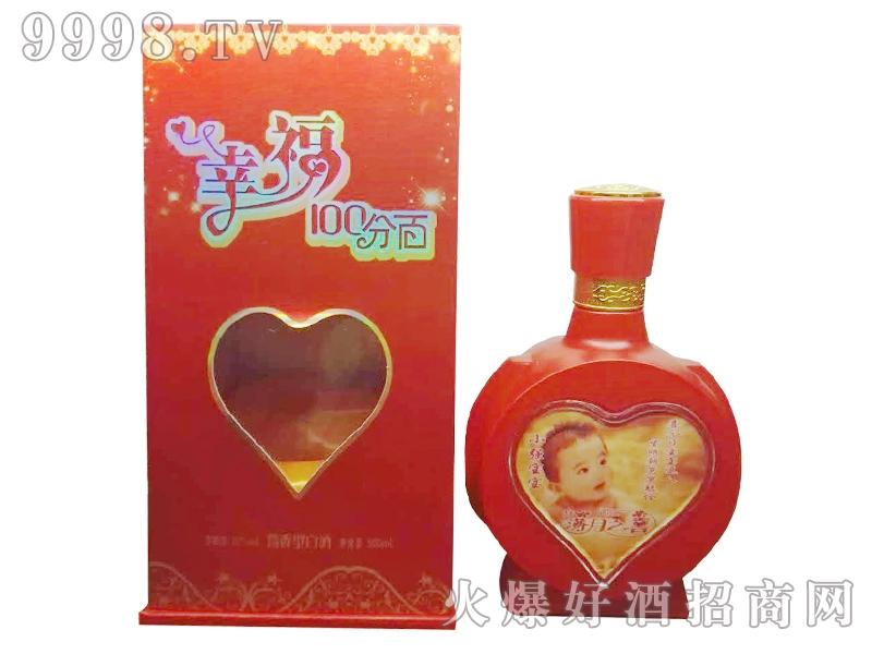 贵州怀名酒幸福百分百
