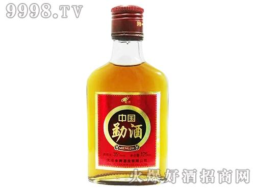 大冶金牌中国勐酒125ml-保健酒招商信息