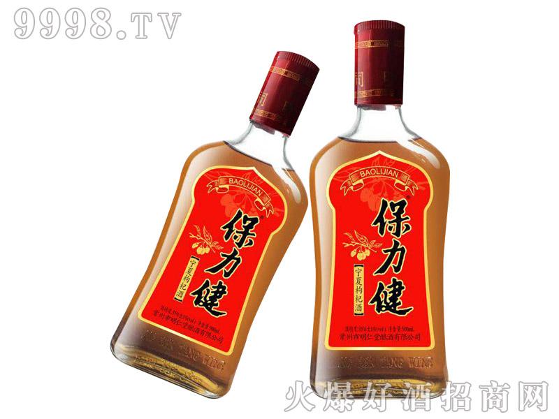 保力健宁夏枸杞酒