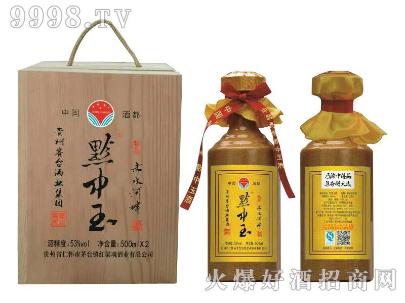茅台镇黔中玉酒礼品木盒封藏原浆