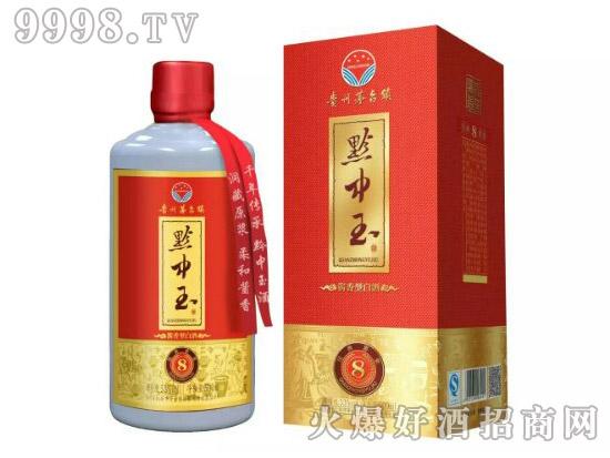 茅台镇黔中玉酒经典原浆8