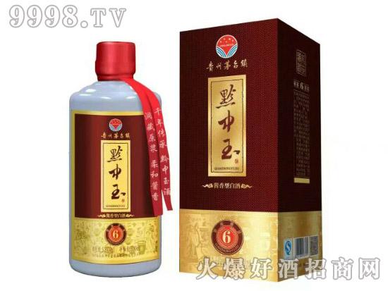 茅台镇黔中玉酒窖藏原浆6