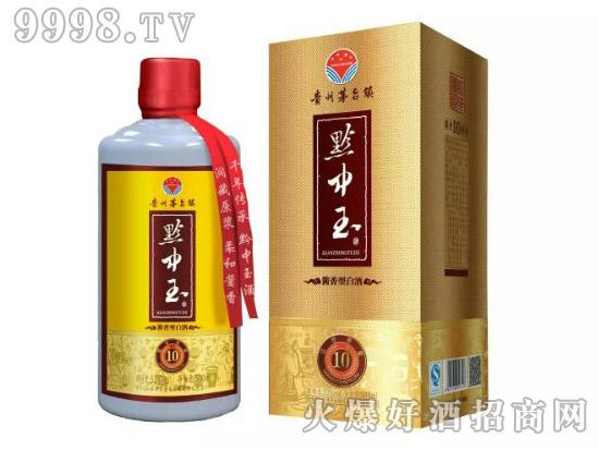 茅台镇黔中玉酒盛世原浆10