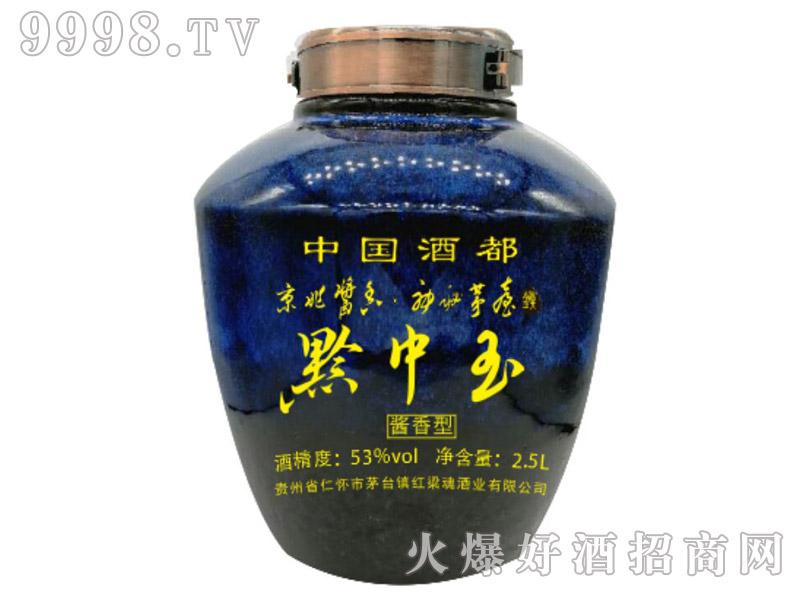 茅台镇黔中玉酒酱香型53°2.5L