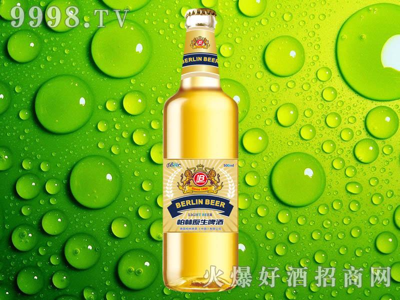 柏林原生啤酒500ml(瓶)