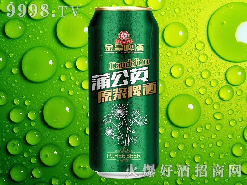 金星蒲公英原浆啤酒500ml(罐)