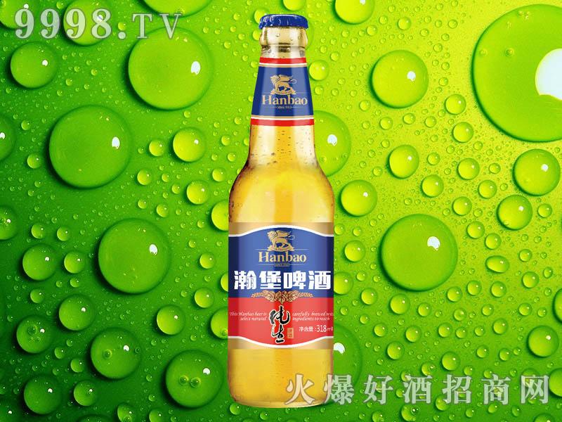 瀚堡纯生啤酒318ml(瓶)