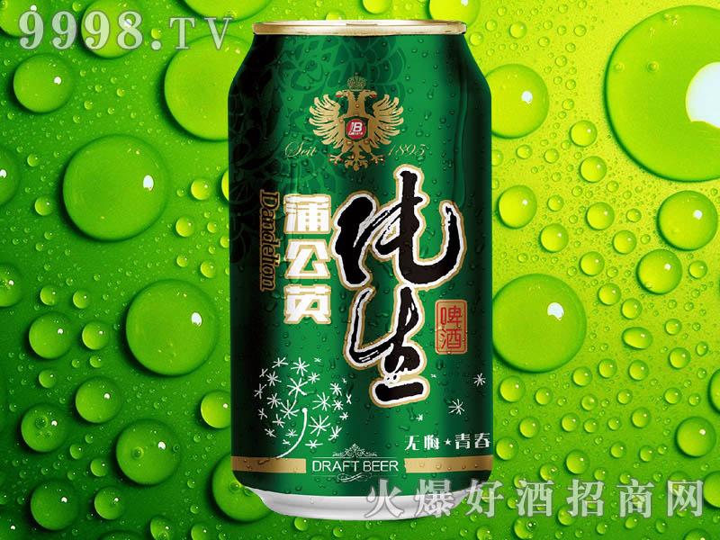 柏林蒲公英纯生啤酒330ml(罐)