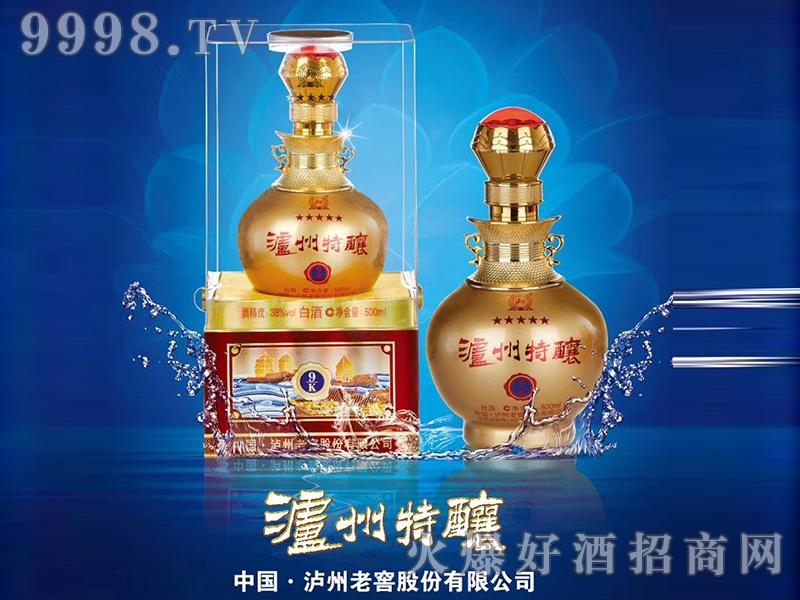 泸州特酿酒K9(金坛)