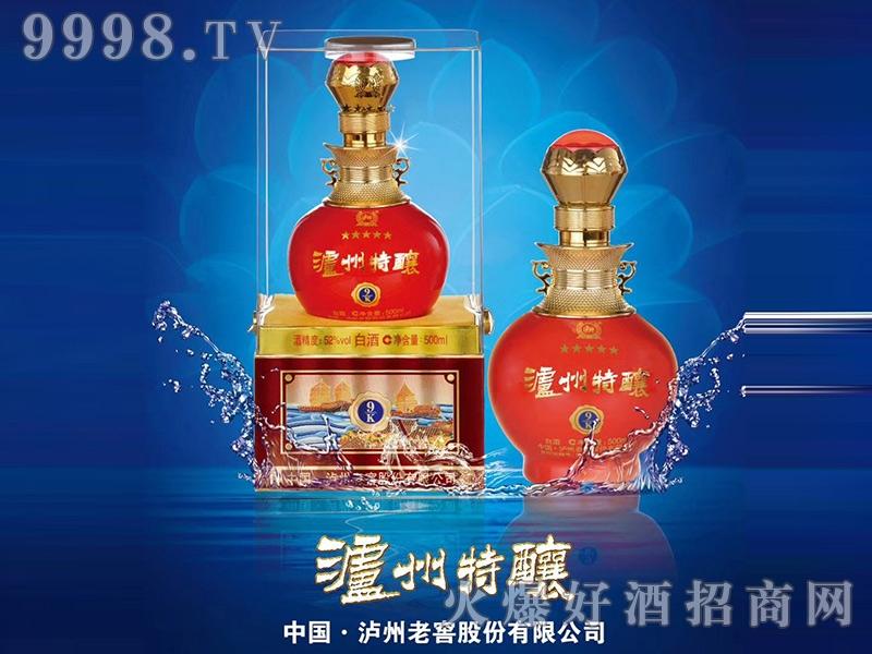 泸州特酿酒K9(红坛)