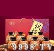 仪姑酿黄酒(盒装)-特产酒招商信息