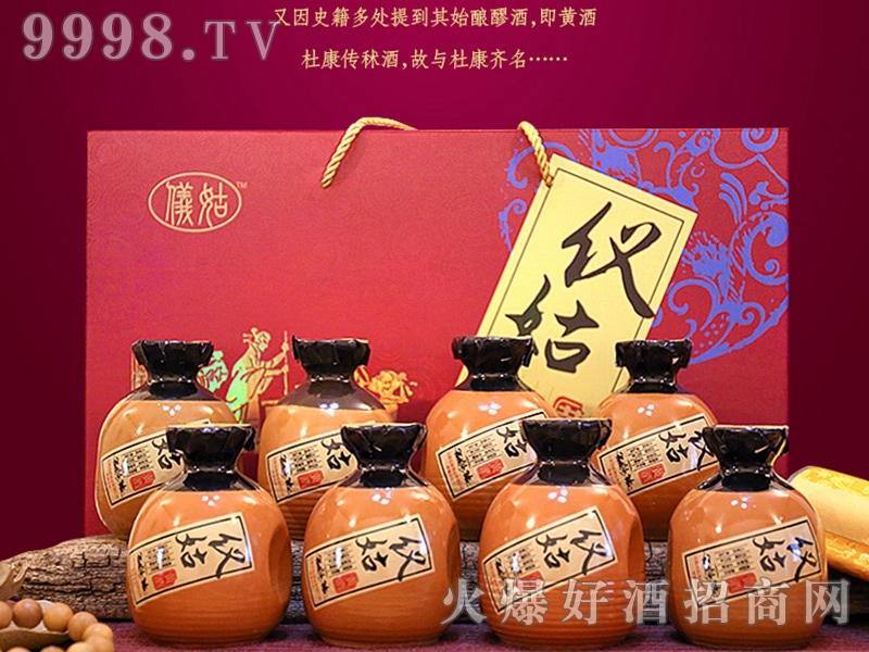 仪姑酿黄酒(盒装)