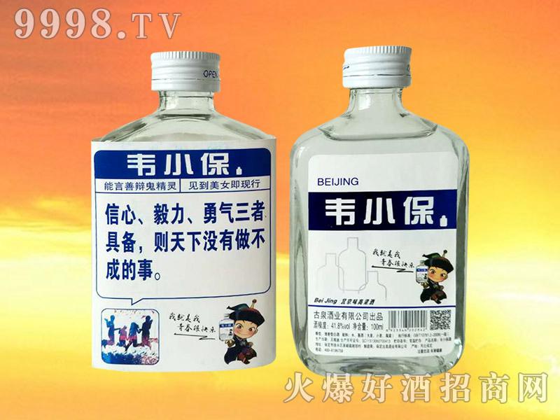 韦小保北京味高粱酒41.8度100ml