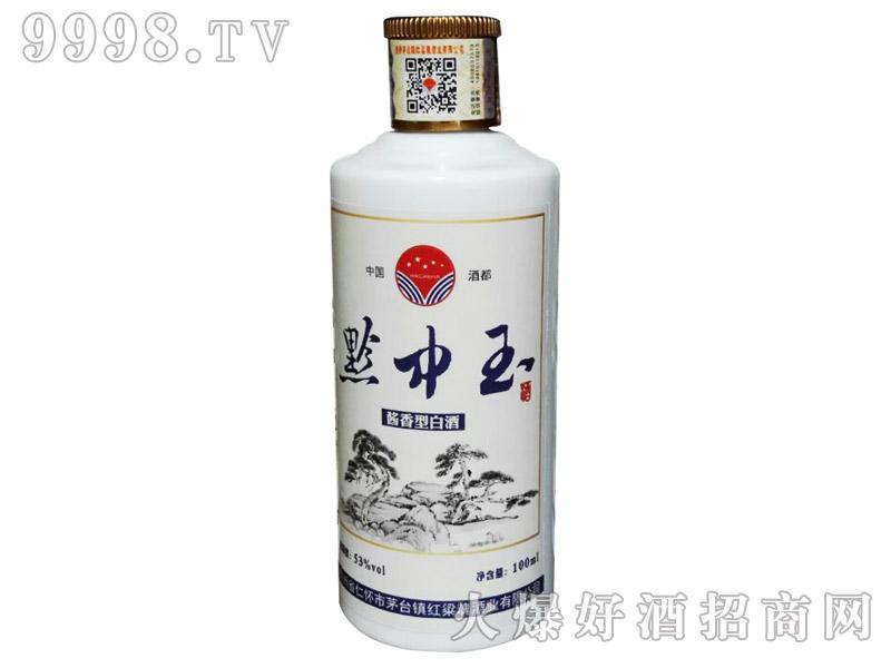 茅台镇黔中玉酒100ml