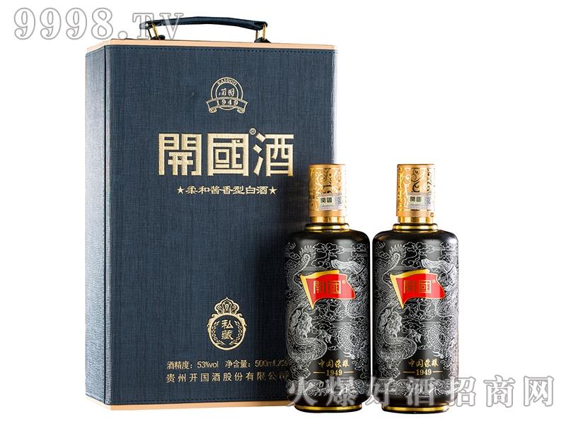开国酒荣耀私藏黑瓶