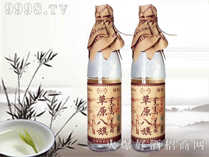 草原八旗高粱酒(白瓶)