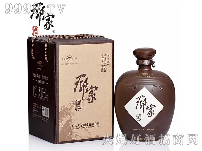 邓家老坛酒4500ml