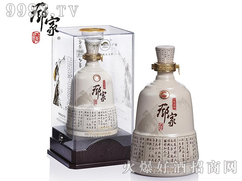 邓公110周年诞辰纪念酒(水晶盒)