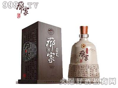 邓公110周年诞辰纪念酒(木盒)