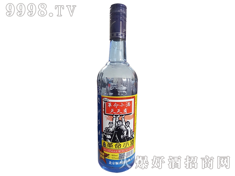 革命小酒800ml