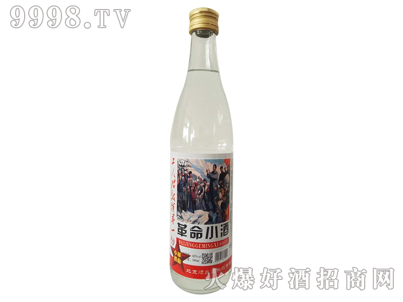 革命小酒500ml