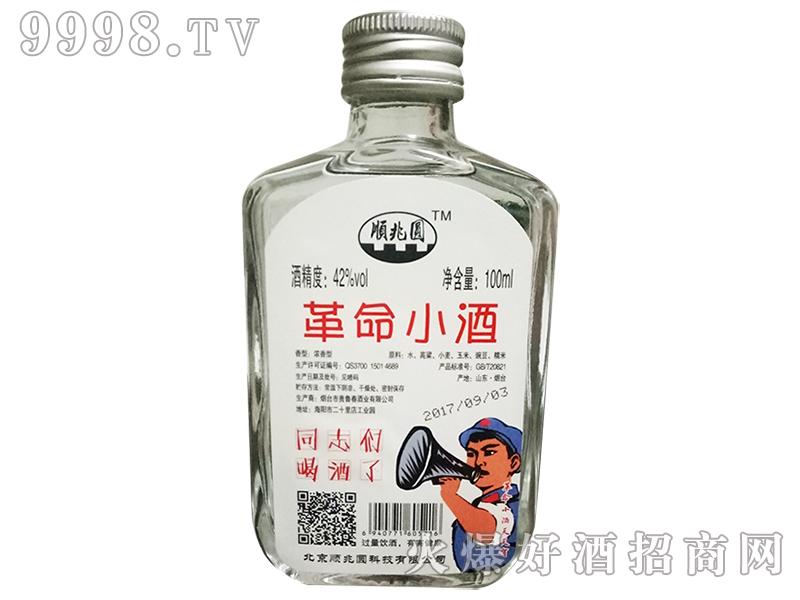 革命小酒100ml