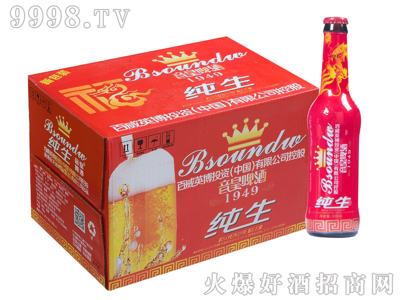 百威英博・音皇纯生啤酒箱330mlx24瓶