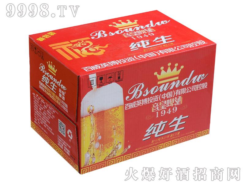 百威英博・音皇纯生啤酒箱装330mlx24瓶