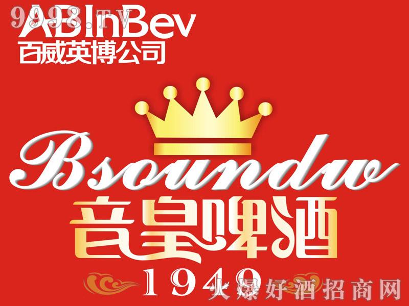 百威英博・音皇纯生啤酒1949