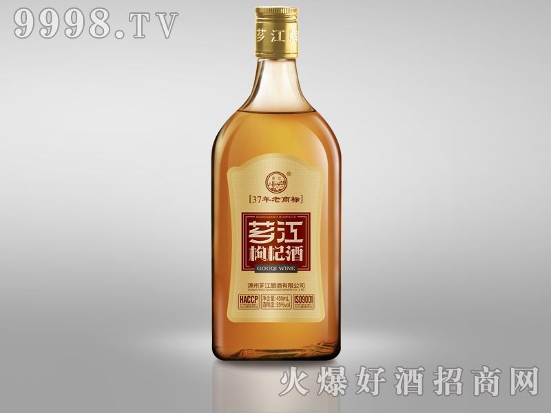 芗江枸杞酒450ml-35度