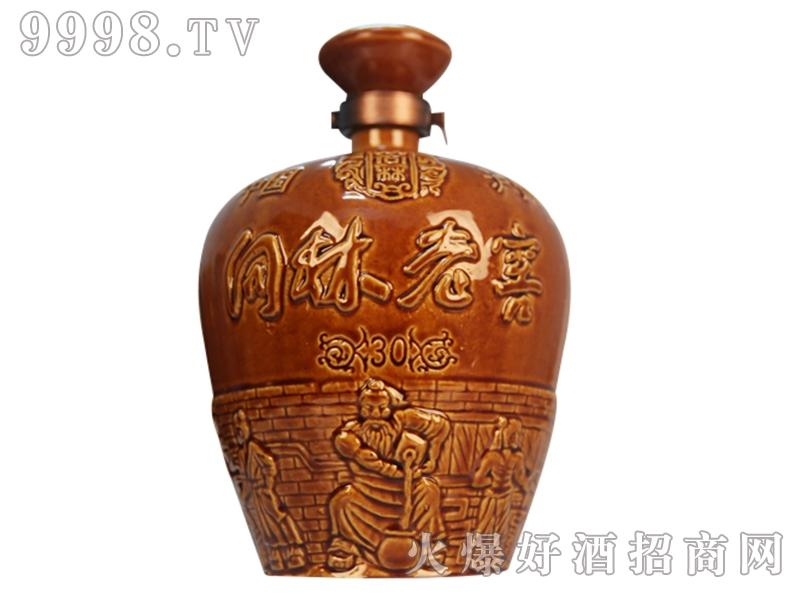 向林老窖土陶圆瓶礼盒