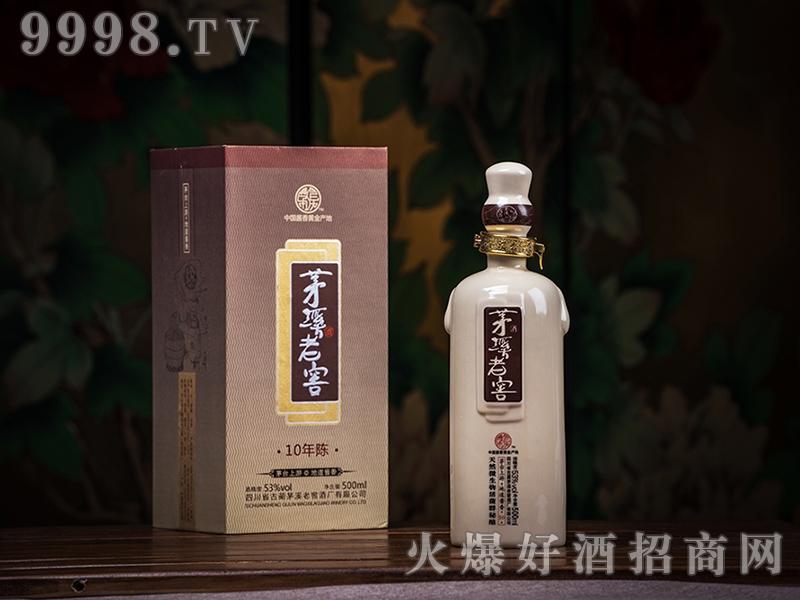 茅溪老窖酒陈酿10