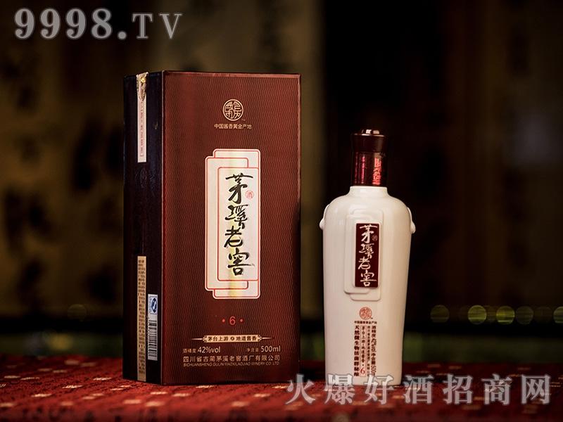 茅溪老窖酒6 42度500ml