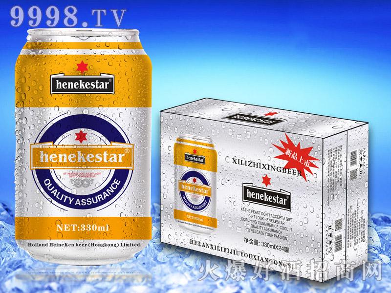 喜力之星啤酒330ml(罐装)