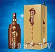 进贡坊原浆酒(黄盒)-白酒招商信息