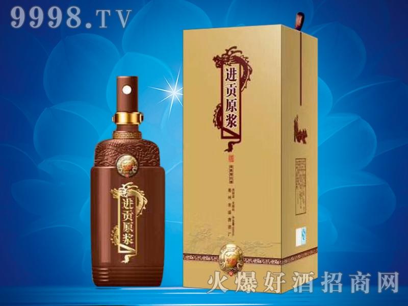进贡坊原浆酒(黄盒)