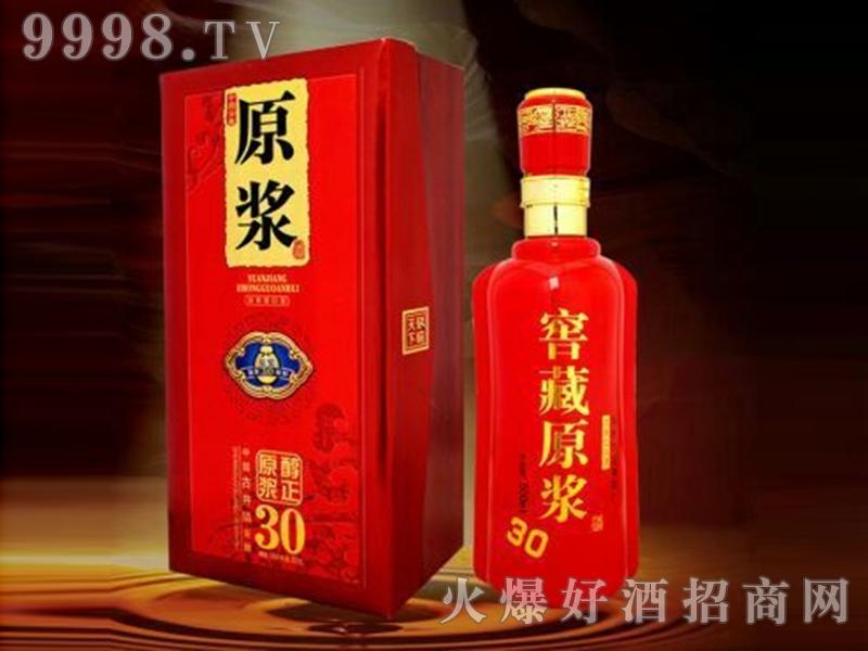 进贡坊窖藏原浆酒30
