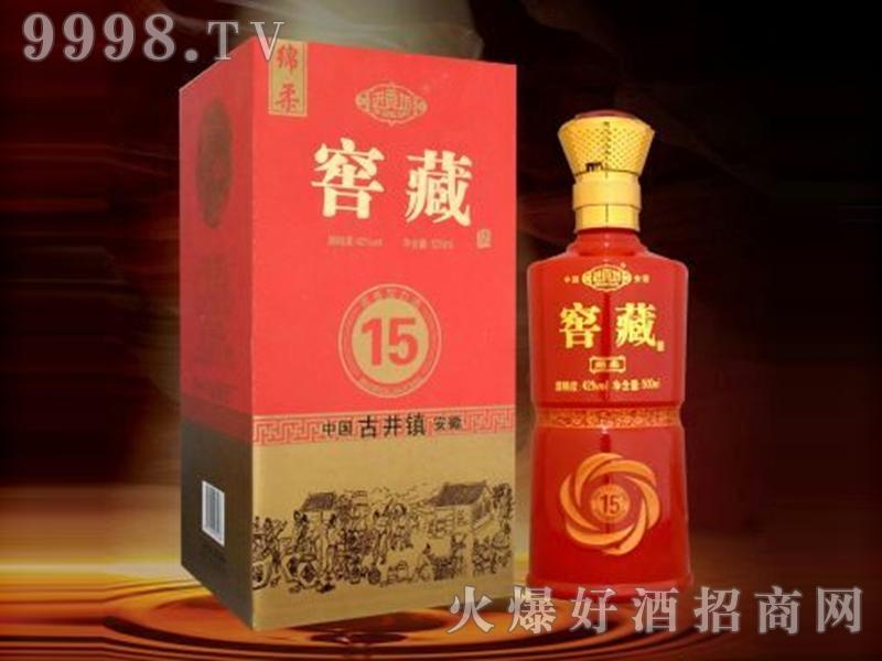进贡坊窖藏酒15