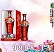 杜康老酒16窖池-白酒招商信息