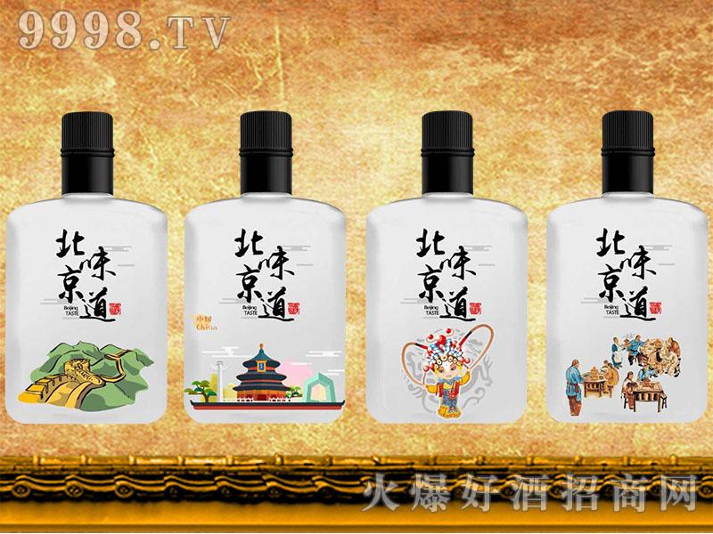 北京味道酒