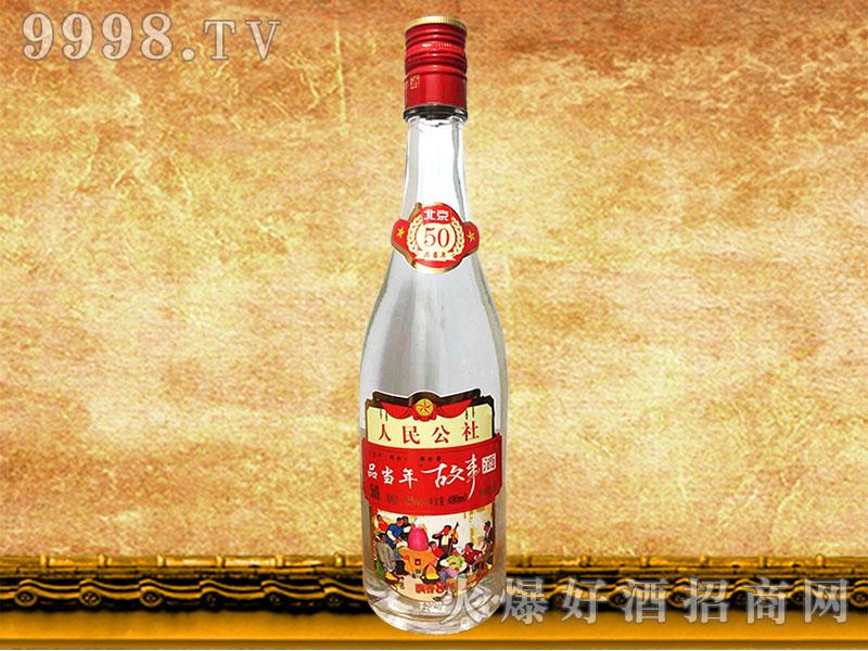 品当年的故事酒480ml