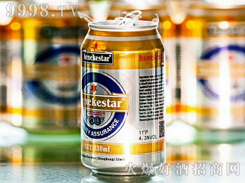 喜力之星啤酒330ML(罐)