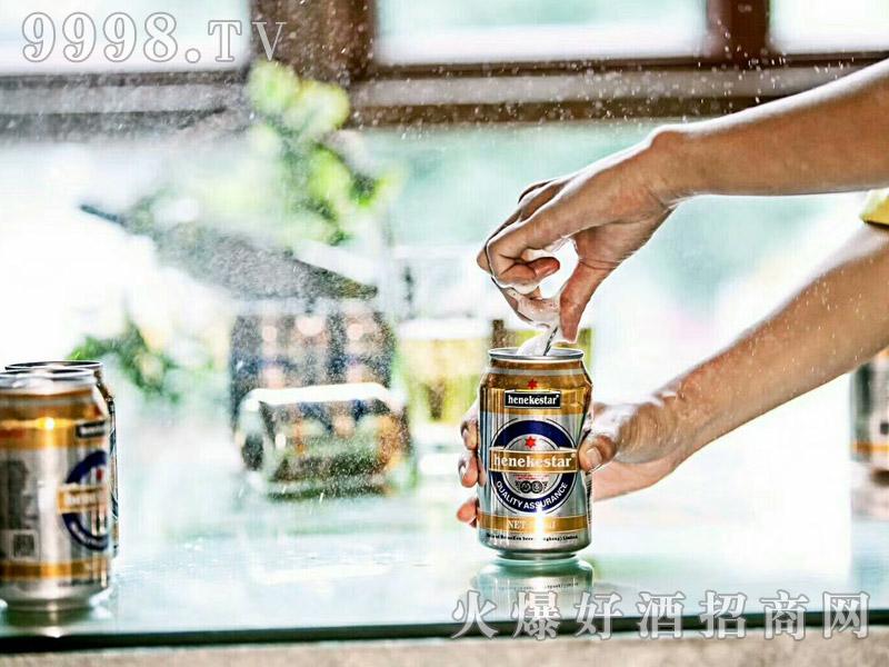 喜力之星啤酒(开罐)