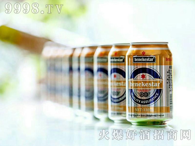 喜力之星啤酒(组合装)