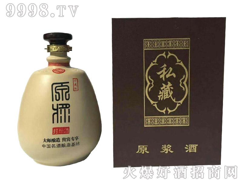 古井镇封坛私藏酒