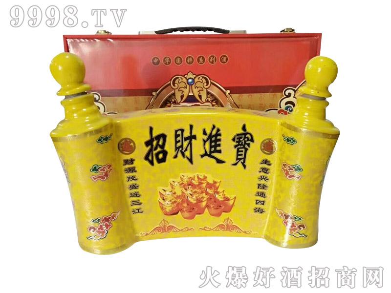 古井镇招财进宝酒
