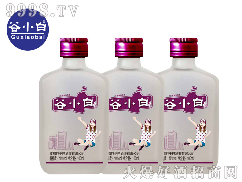 谷小白时尚系列高粱酒40度100ml