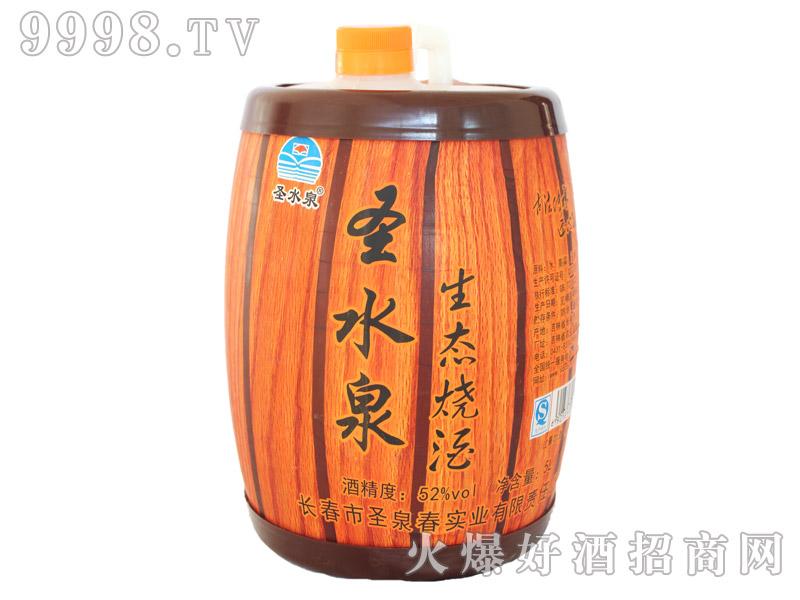 圣水泉生态烧酒52度4Lx4