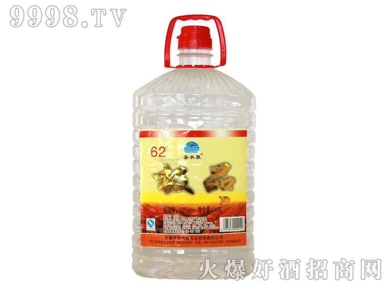 圣水泉极品酒62度4.5Lx4